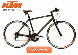 ktm-contest (1)