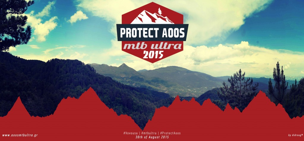 protect-aoos-1024x474