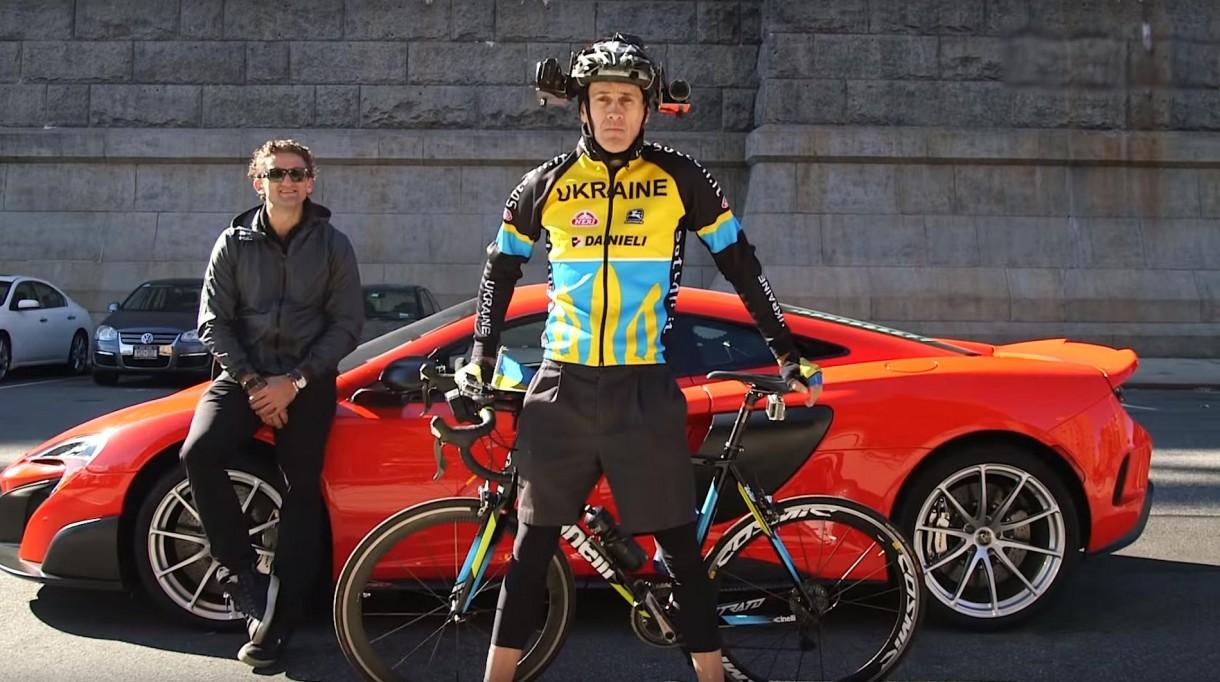 mclaren vs bike
