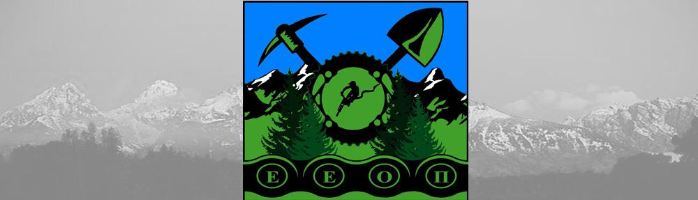 logo-processed