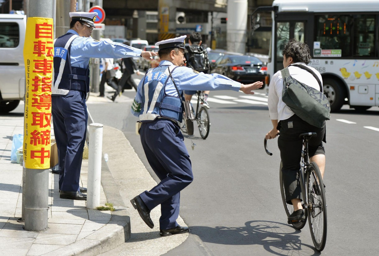 city bicycle police