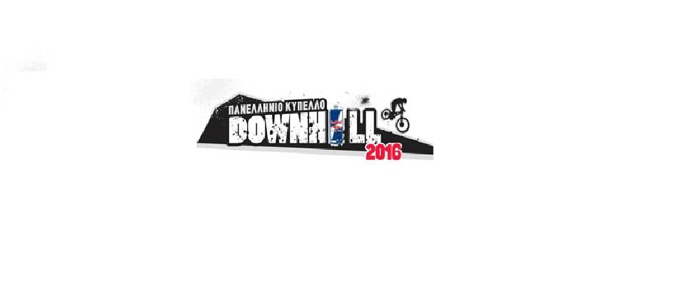 greek_downhill_cup_logo_2016_art