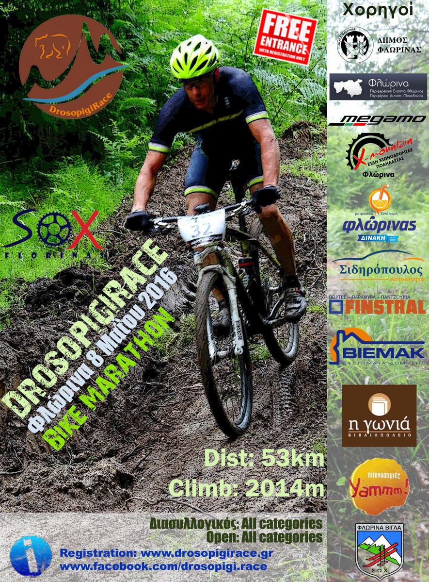 drosopigi race mtb 2016