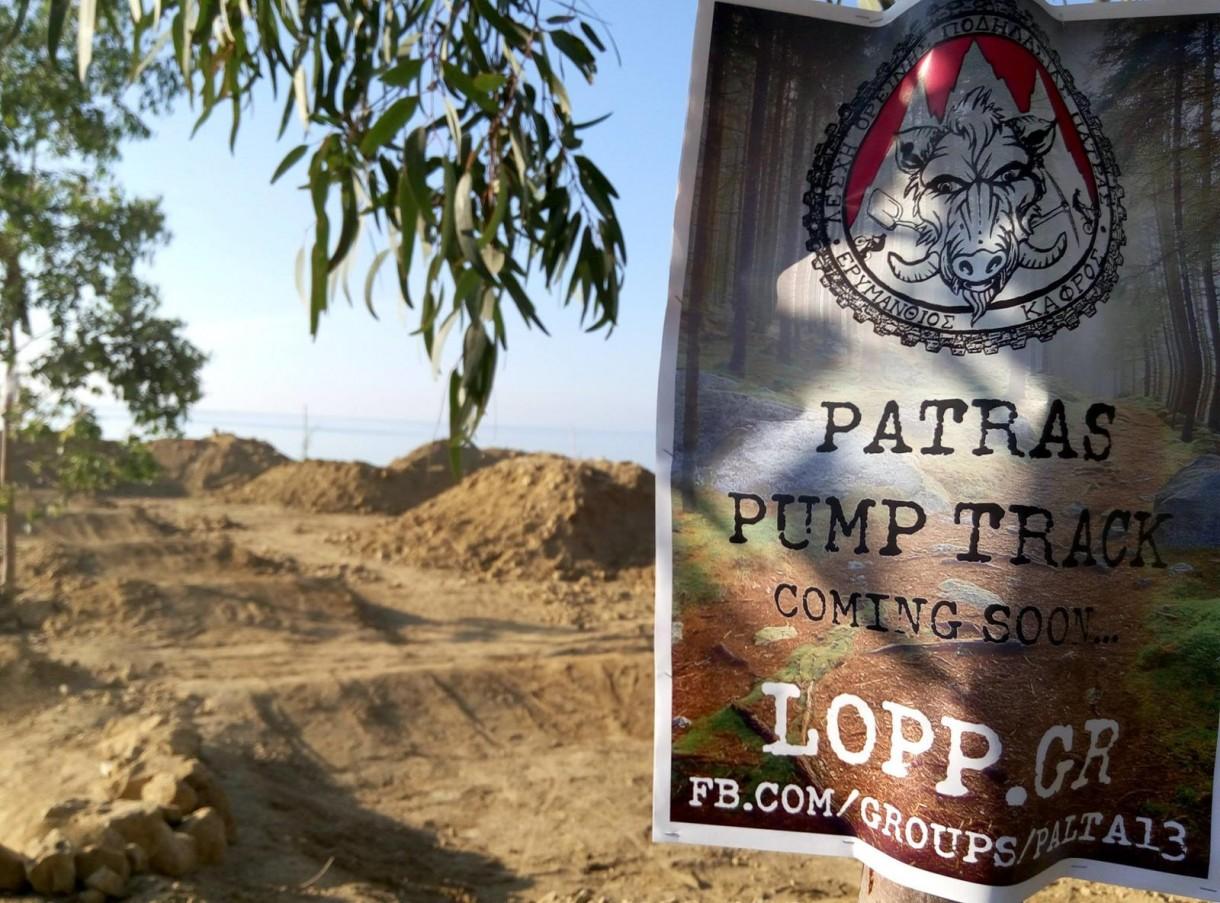 patra pump track  (2)