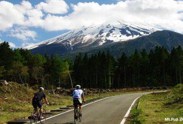 mount fuji cycling road bike mountain trees