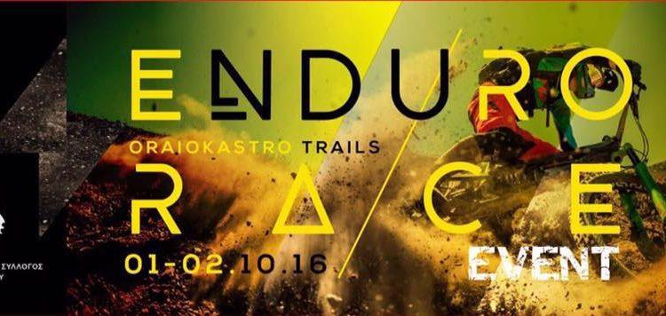 enduro event oraiokastro 2016