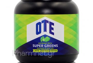 ote-sports-super-greens-360gr-huge