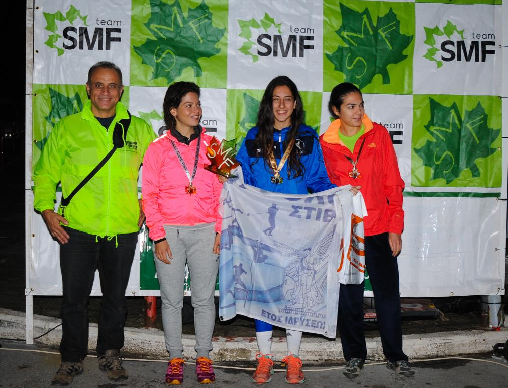 sfendami-night-trail-2016-10