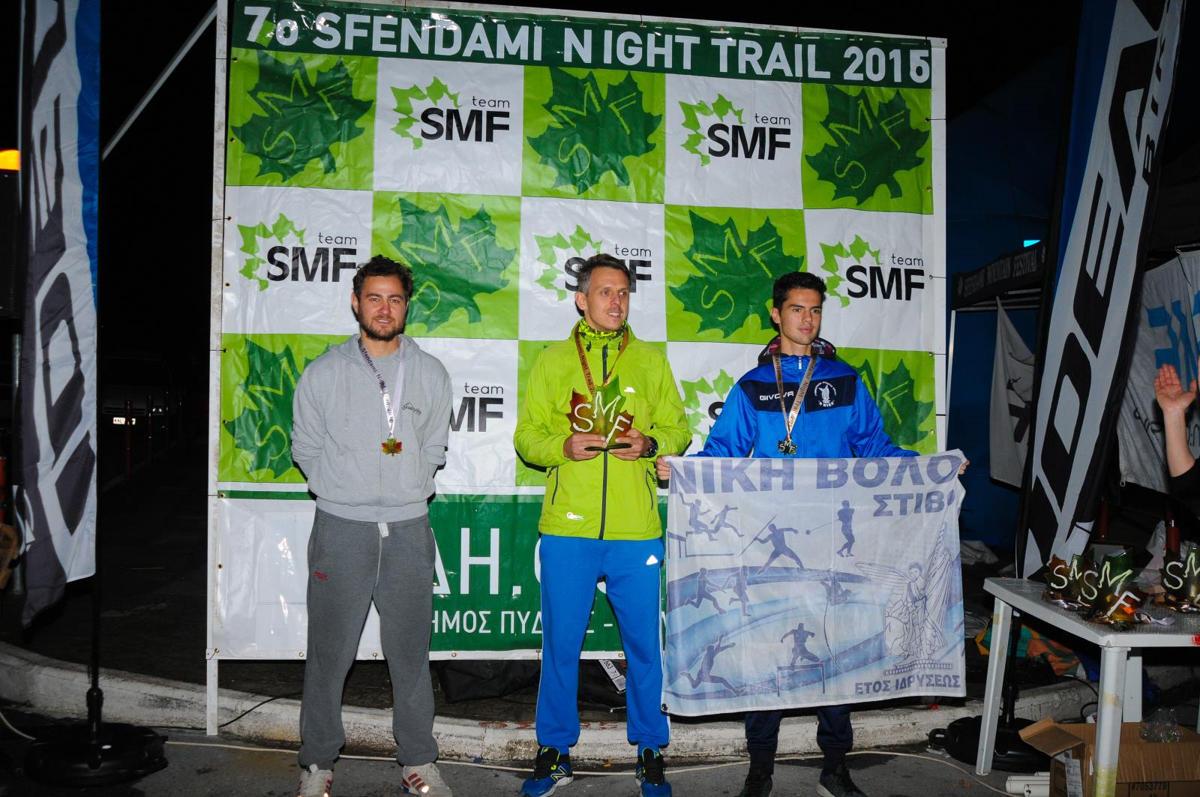 sfendami-night-trail-2016-8