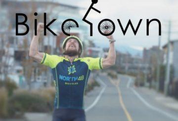 biketown
