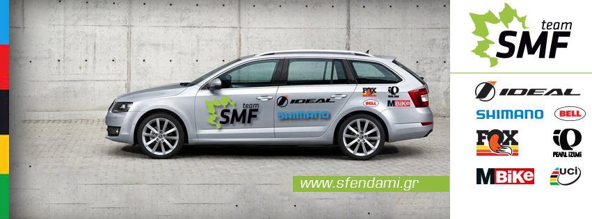 smf car