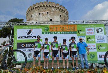 smf team 2015