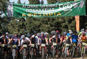 1000 dentra 2017 mtb race (9)