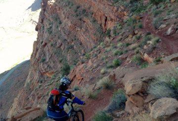 portal trail moab utah mtb clif danger