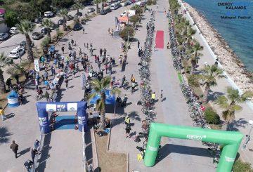 triathlon kalamos 2017 (1)