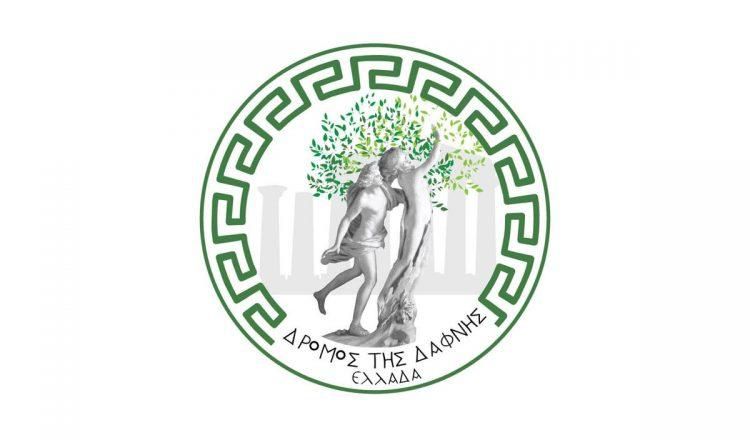 tour of daphne