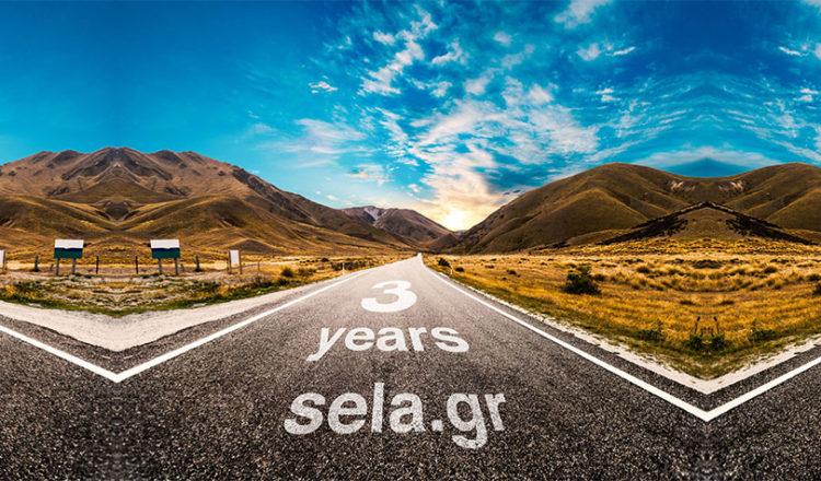 sela_3years_cover
