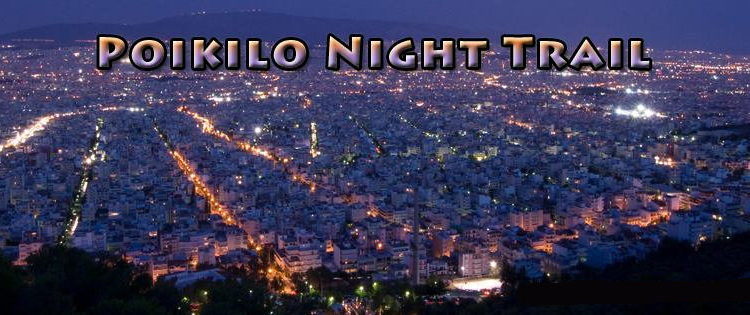 poikilo night trail