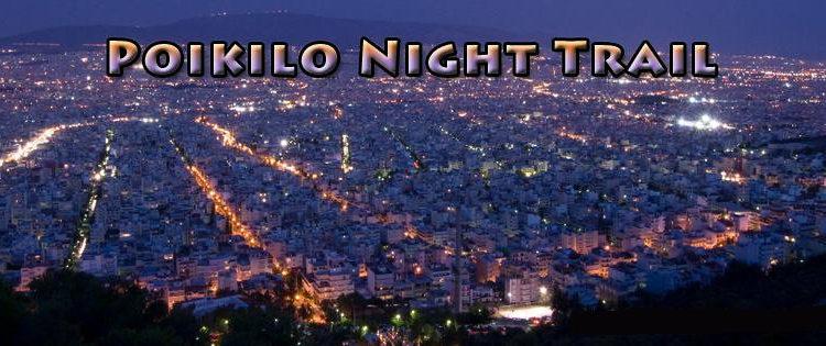 poikilo night trail