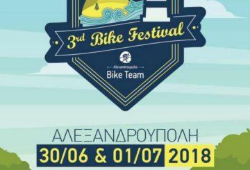 3rd Bike Festival