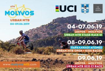 Lesvos Molyvos URBAN MTB Race