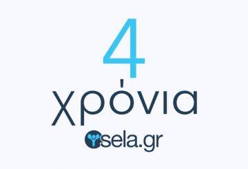 4-years-selagr-thumbnail